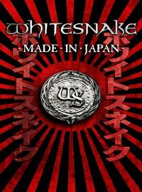Blu-ray Disc WHITESNAKE Made in Japan sur ROOOAR (FR)