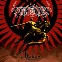 CD DARKESTRAH Manas sur ROOOAR (FR)